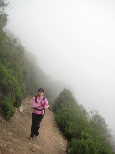 A picture of my sister from the foggy day hike - 03.20.2009