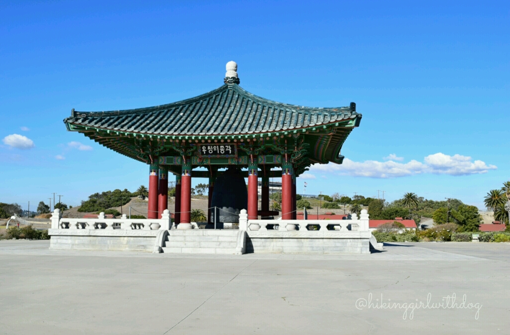 Friendship Bell 1